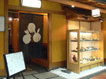 お料理処 華の宴 西武大津店