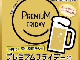 premium-friday